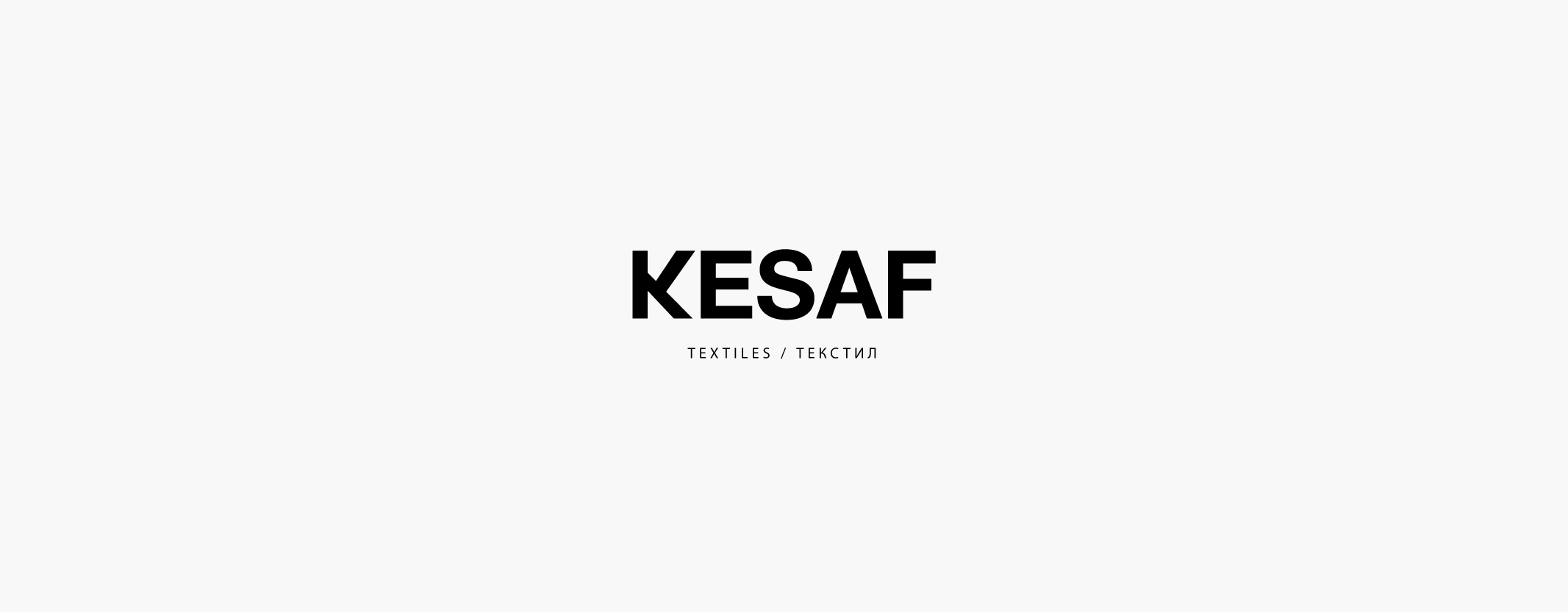 58_logos_kesaf
